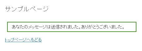 20121211_3.jpg