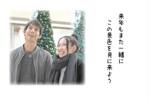 20140831-5.jpg
