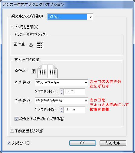 anchor20120518_3.jpg