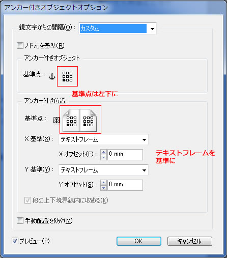 anchor20120518_5.jpg