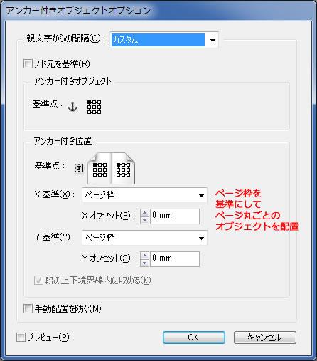 anchor20120518_8.jpg