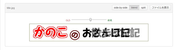 bitbucket_05.jpg