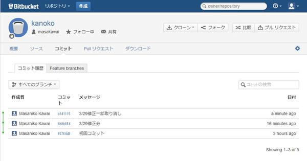 bitbucket_32.jpg