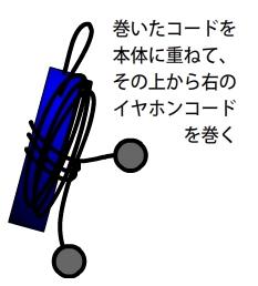 code03.jpg