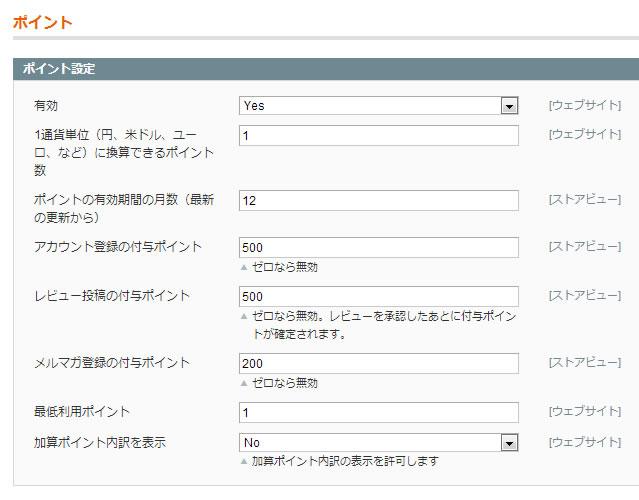 pointSystem1.jpg