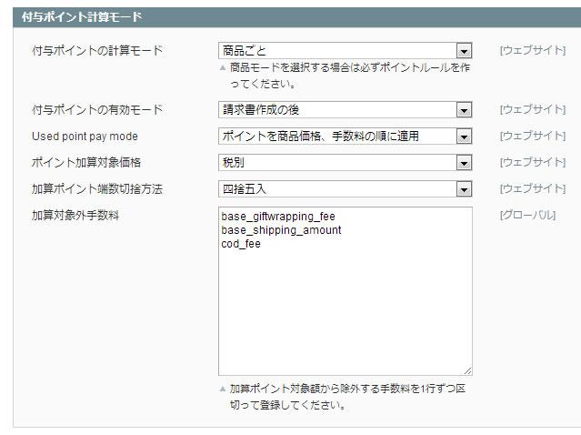 pointSystem2.jpg