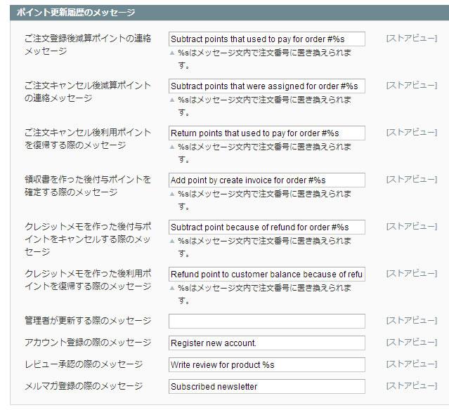 pointSystem3.jpg