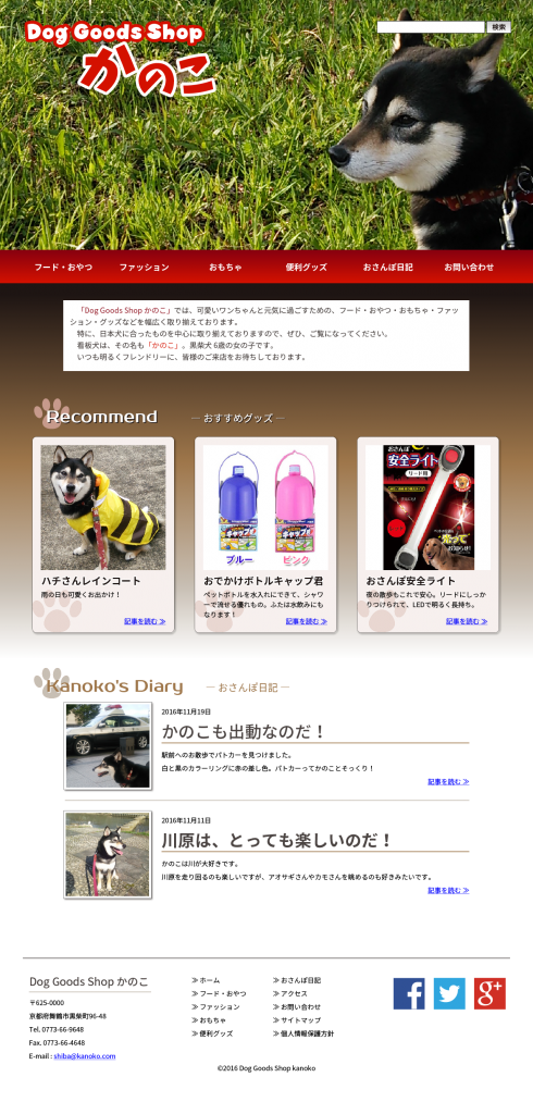 WordBench奈良イラレデータ